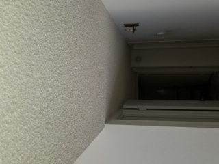 BEFORE: Popcorn Ceiling Removal in Hallway - Mesa, AZ